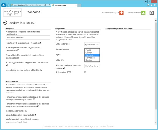 SCSM Advanced Portal - Settings Page (Language List)